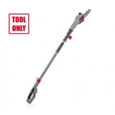AL-KO Easy Flex CSA 2020 Pole Pruner (No Battery/Charger)